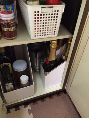 キッチンカウンター下