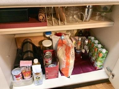 キッチン(カウンター下)